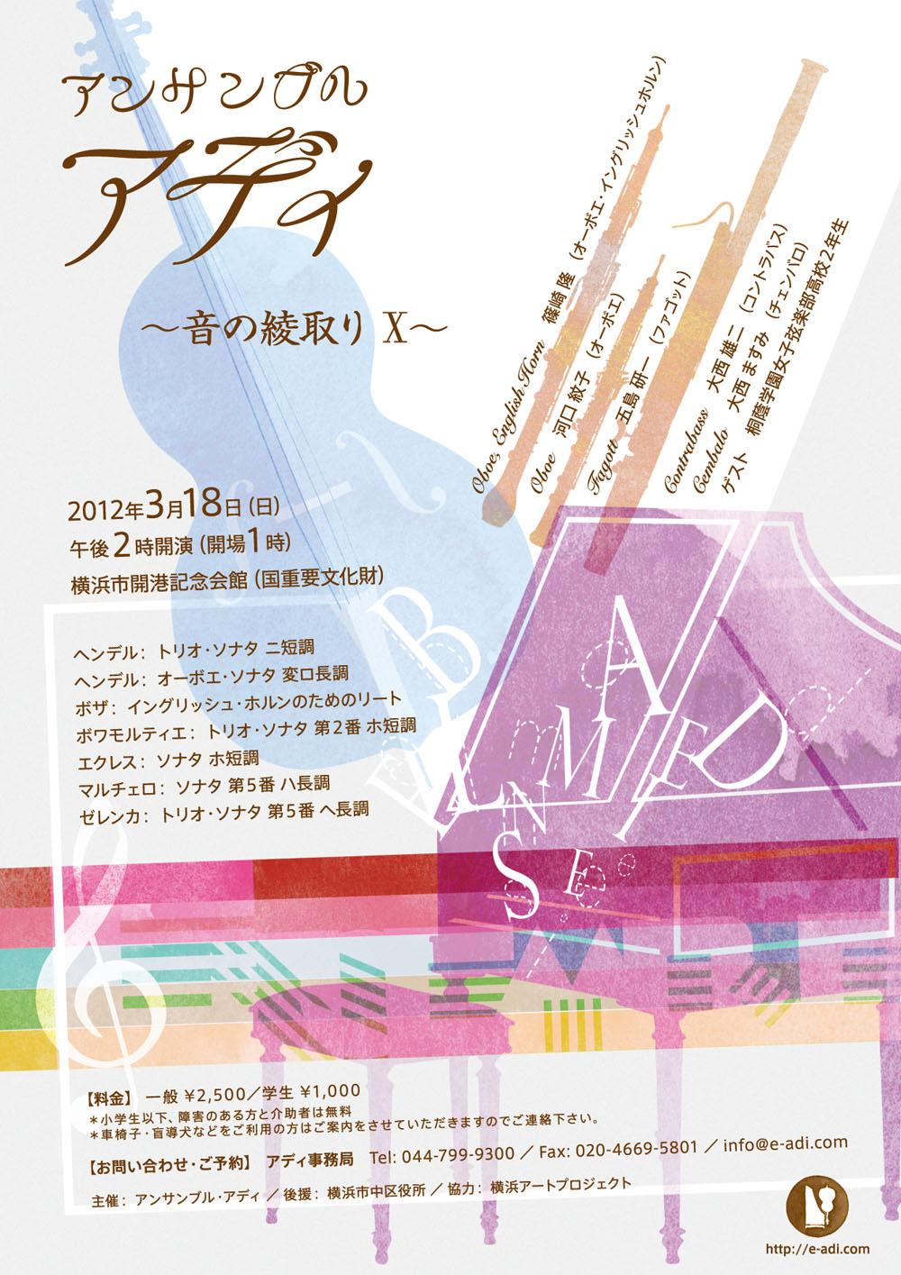 http://www.yokohama-artproject.com/images/20120318a.jpg